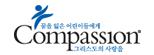 http://dreamwebs.kr/wp-content/uploads/demo_block_img/06/logo_compassion.or_.kr_.png